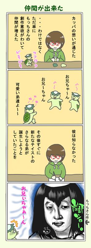 f:id:samidare_satsuki:20160914103722p:plain