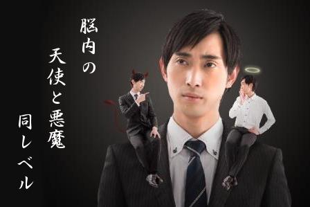 f:id:samidare_satsuki:20160914115014p:plain