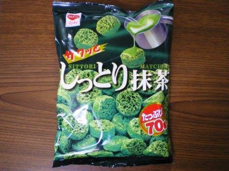 f:id:samidare_satsuki:20160917223133j:plain