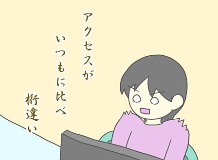 f:id:samidare_satsuki:20160925232508p:plain