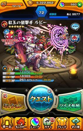f:id:samidare_satsuki:20160927014026j:plain