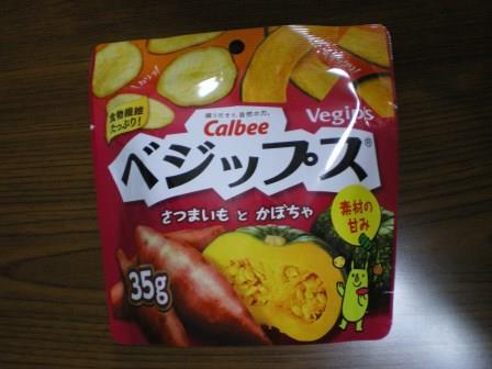 f:id:samidare_satsuki:20161001220542j:plain