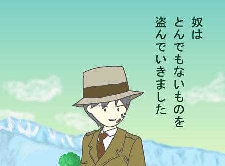 f:id:samidare_satsuki:20161012194113p:plain