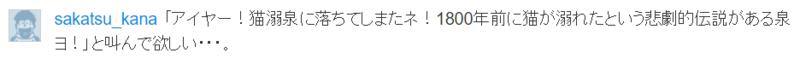 f:id:samidare_satsuki:20161020231457p:plain