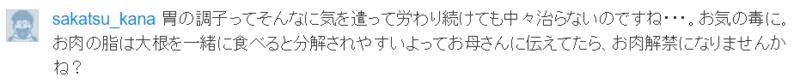 f:id:samidare_satsuki:20161020231640p:plain