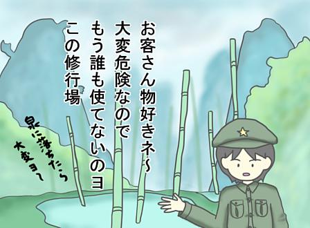 f:id:samidare_satsuki:20161021020650p:plain
