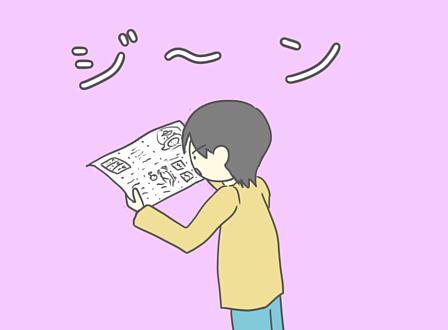 f:id:samidare_satsuki:20161029201506p:plain