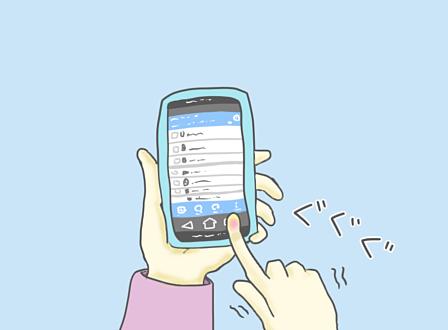 f:id:samidare_satsuki:20161120162608p:plain