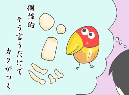 f:id:samidare_satsuki:20161211205252p:plain