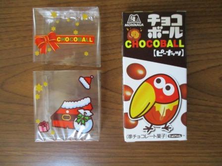 f:id:samidare_satsuki:20161211222637j:plain