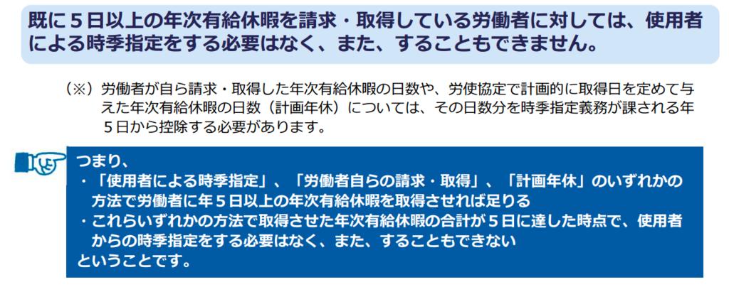 f:id:samidaretaro:20190117191024p:plain