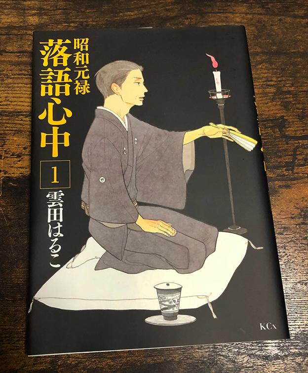 f:id:samishii_ookami:20200130095452j:plain