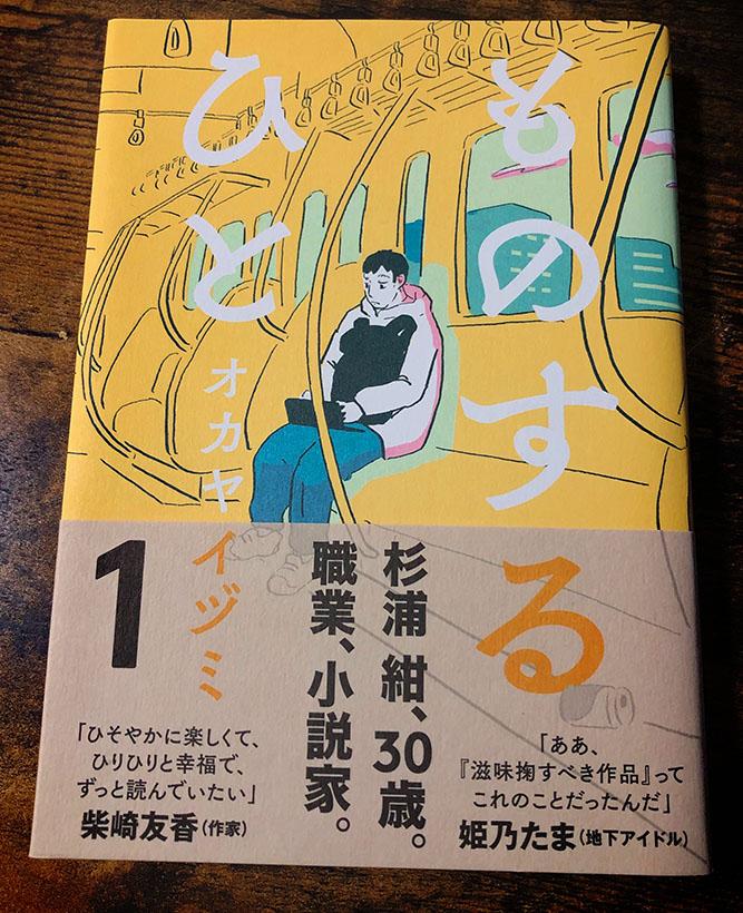 f:id:samishii_ookami:20200227184422j:plain