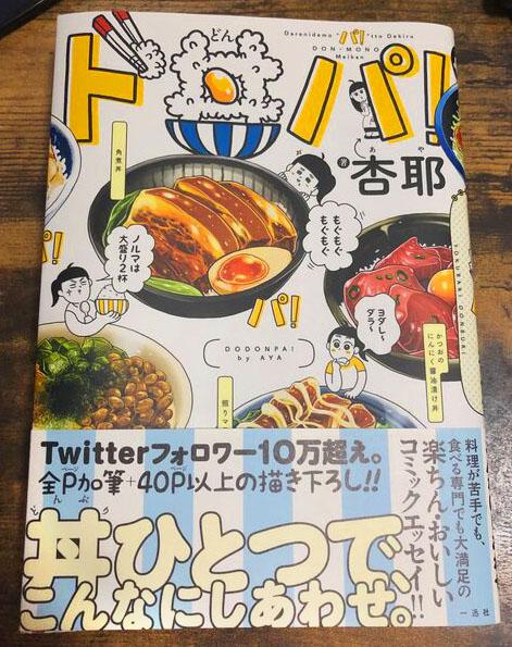 f:id:samishii_ookami:20200508171900j:plain