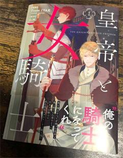 f:id:samishii_ookami:20210318173511p:plain