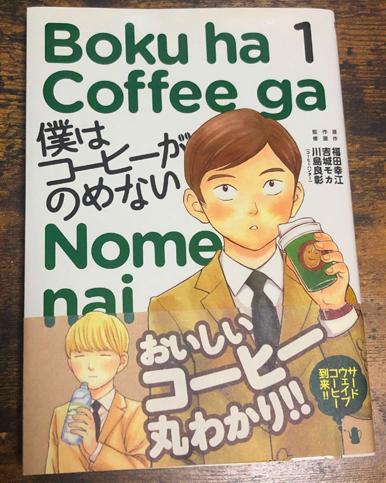 f:id:samishii_ookami:20210519144139p:plain