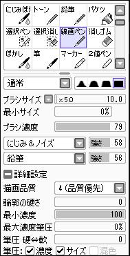 f:id:sammmataro:20170517221312p:plain