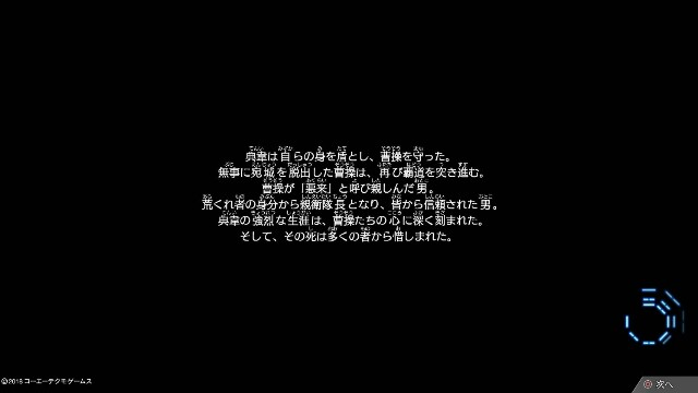 f:id:samoakun:20190125003136j:image
