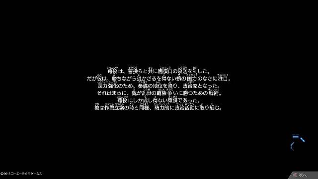 f:id:samoakun:20190127081051j:image