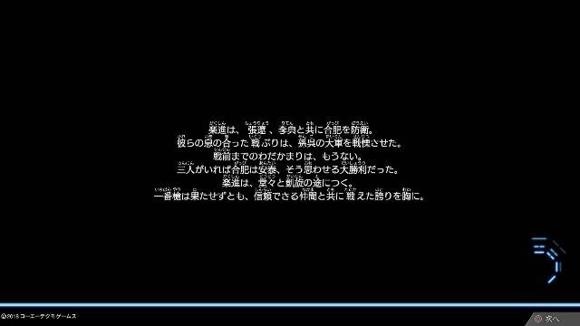 f:id:samoakun:20190127214925j:image