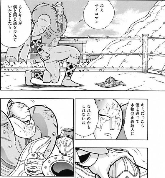 f:id:samoakun:20190321100129j:image