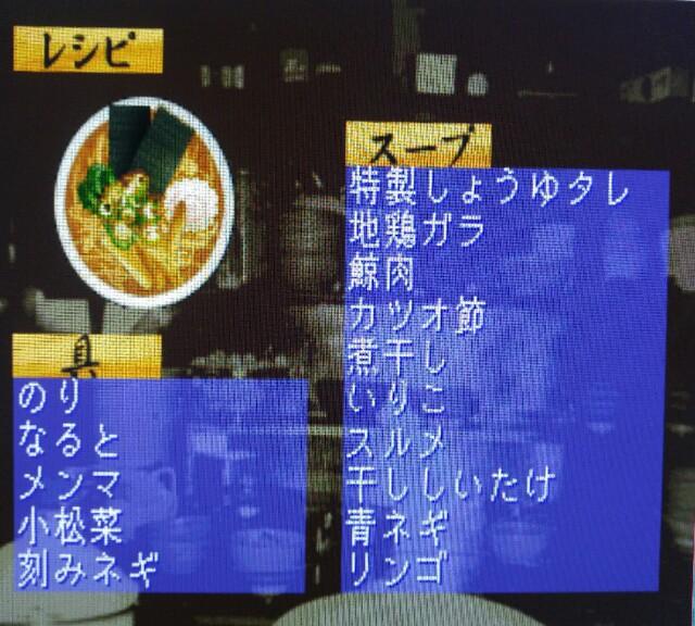 f:id:samoakun:20190613154421j:image