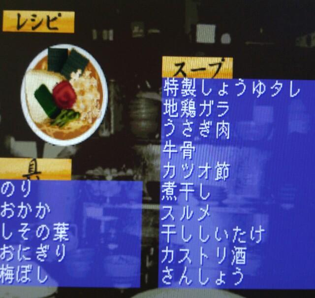 f:id:samoakun:20190615091542j:image