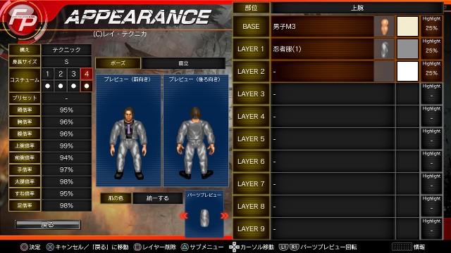 f:id:samoakun:20210209185729j:image