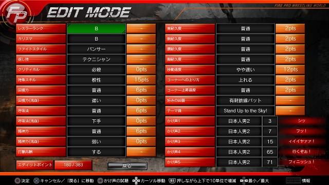 f:id:samoakun:20210209190353j:image
