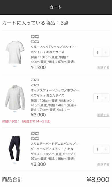 f:id:samohantan:20180704080842p:plain