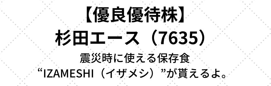 f:id:samohantan:20181118223543p:plain