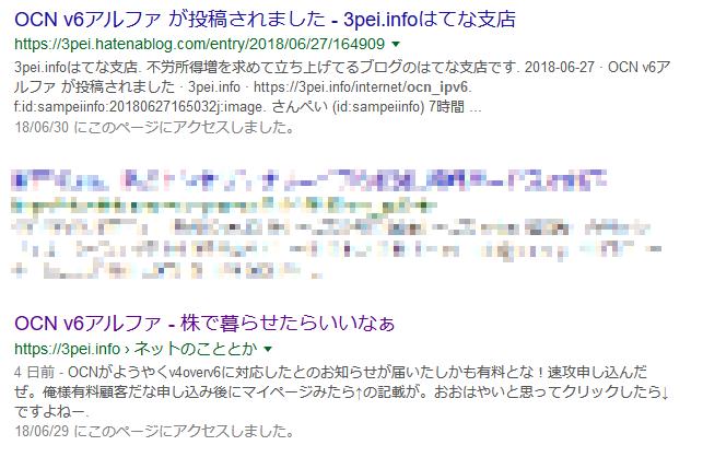 f:id:sampeiinfo:20180701122705p:plain