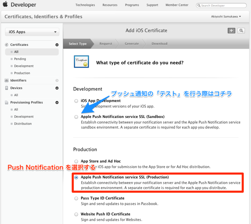 Apple Push Notification Service Ssl Certificates Best Design
