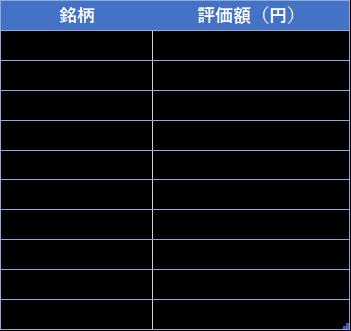 f:id:samu2:20201214221613p:plain