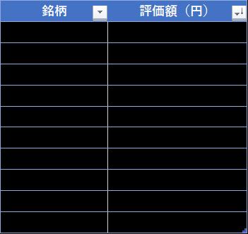 f:id:samu2:20210129203332p:plain