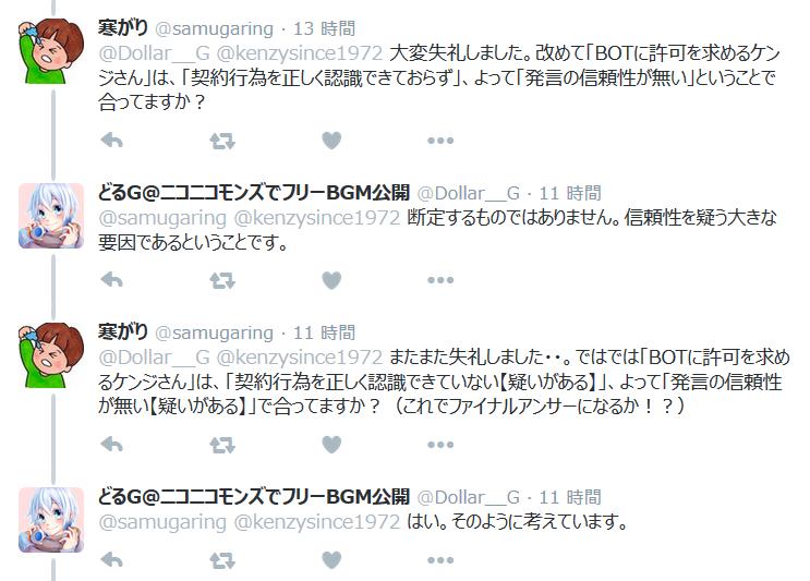 f:id:samugarin:20160922234138p:plain