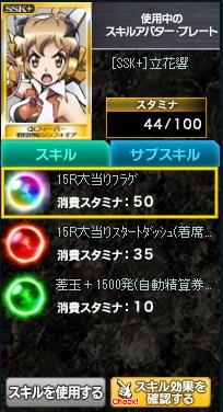 f:id:samui777:20200630200437j:plain