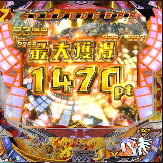 f:id:samui777:20200630201827j:plain