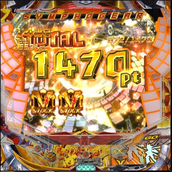 f:id:samui777:20200630203052j:plain
