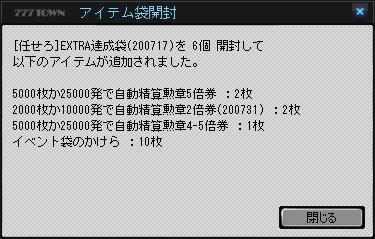 f:id:samui777:20200707230750j:plain