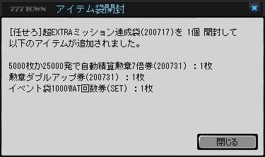 f:id:samui777:20200707231831j:plain