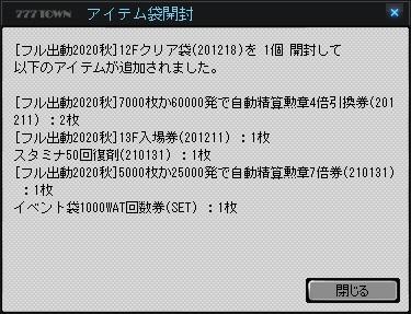 f:id:samui777:20201201214310j:plain