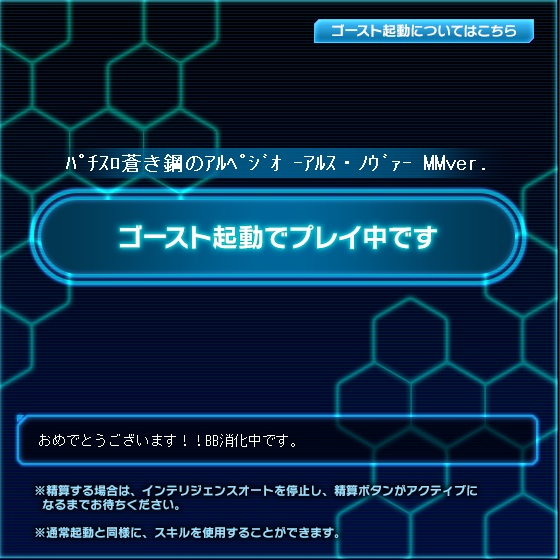 f:id:samui777:20201201214520j:plain