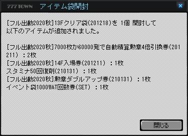 f:id:samui777:20201201214615j:plain