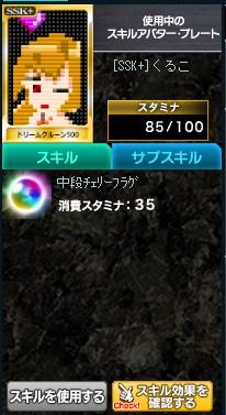 f:id:samui777:20201211020411j:plain
