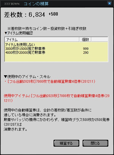 f:id:samui777:20201211020800j:plain