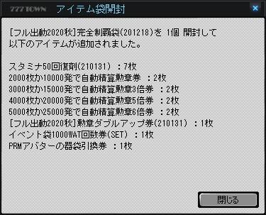 f:id:samui777:20201211020839j:plain