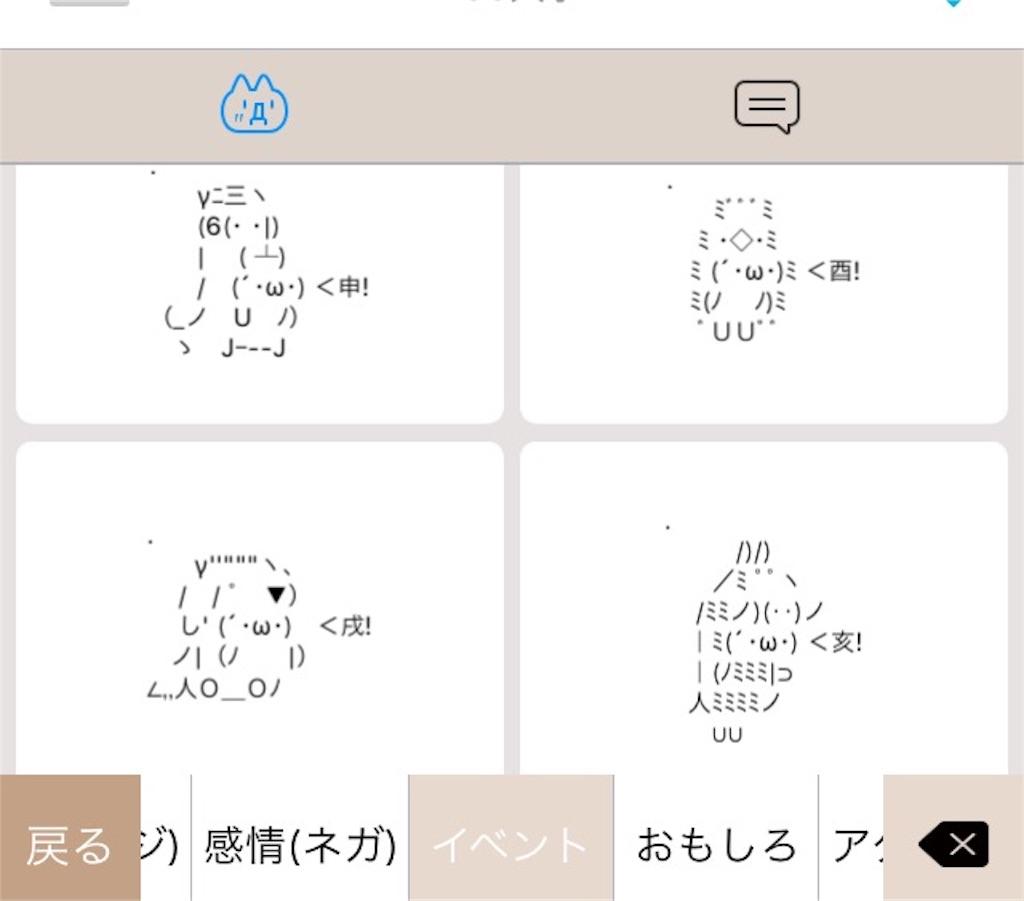 f:id:samura427:20161231080319j:image