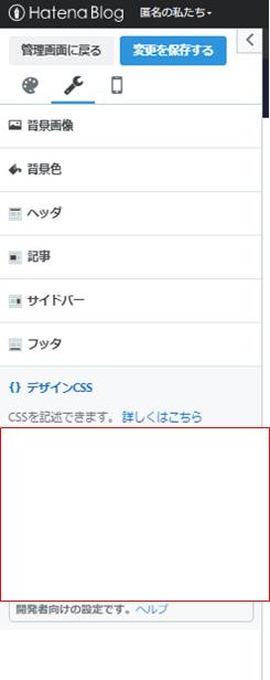 f:id:samurai0322:20200628010721p:plain