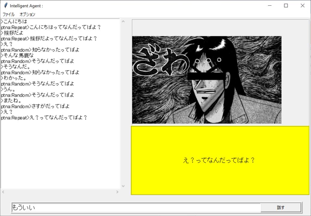 f:id:samurai0322:20210123215201p:plain
